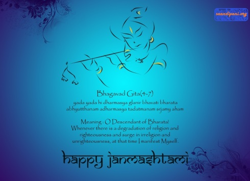 happy-Krishna-Janmashtami