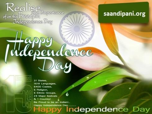HappyIndependenceDay
